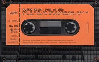 Dusko Kulis - Diskografija  R-314610