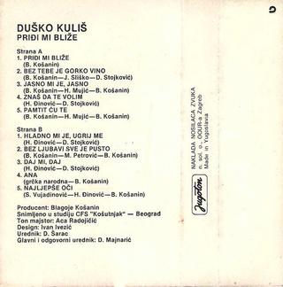 Dusko Kulis - Diskografija  R-314611