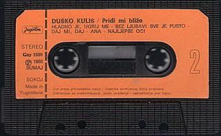 Dusko Kulis - Diskografija  R-314613