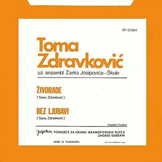 Toma Zdravkovic - Diskografija R-314912