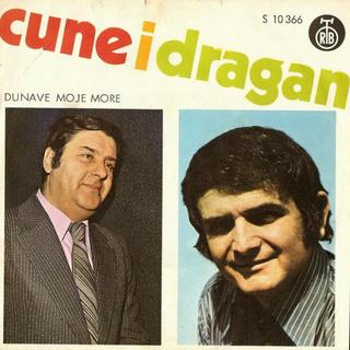 Predrag Gojkovic Cune - Diskografija  - Page 3 R-315512