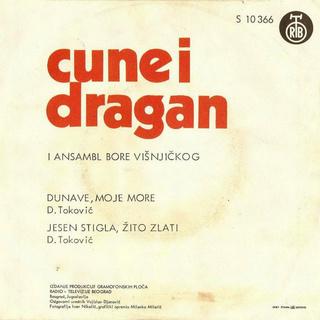 Predrag Gojkovic Cune - Diskografija  - Page 3 R-315513