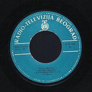 Predrag Gojkovic Cune - Diskografija  - Page 3 R-315514