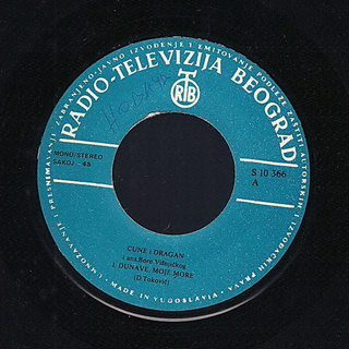 Predrag Gojkovic Cune - Diskografija  - Page 3 R-315515
