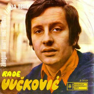 Rade Vuckovic - Diskografija  R-315610