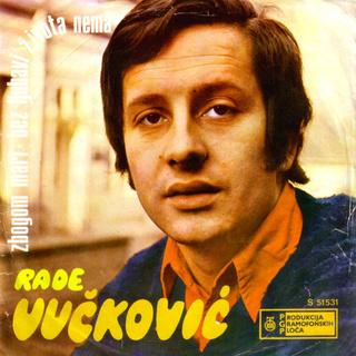 Rade Vuckovic - Diskografija  R-315611