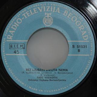 Rade Vuckovic - Diskografija  R-315613