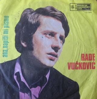 Rade Vuckovic - Diskografija  R-315614