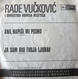 Rade Vuckovic - Diskografija  R-315615