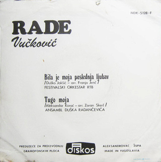 Rade Vuckovic - Diskografija  R-315616