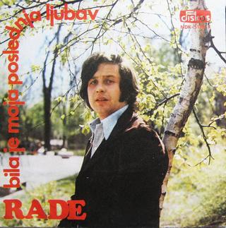 Rade Vuckovic - Diskografija  R-315617