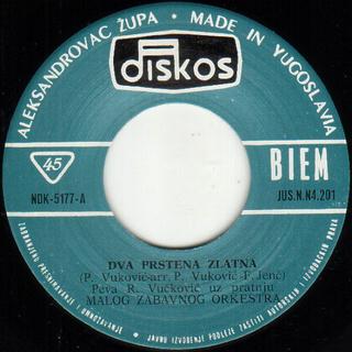 Rade Vuckovic - Diskografija  R-315621