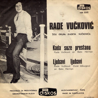 Rade Vuckovic - Diskografija  R-315625