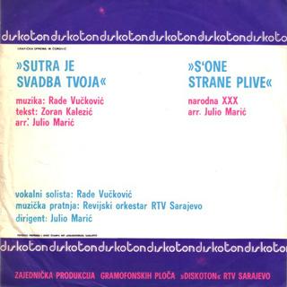 Rade Vuckovic - Diskografija  R-315626