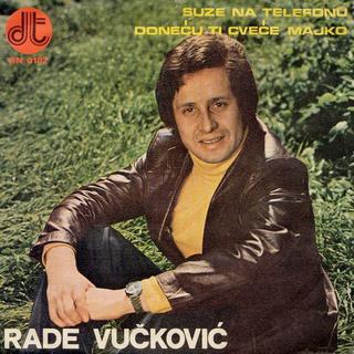 Rade Vuckovic - Diskografija  R-315631