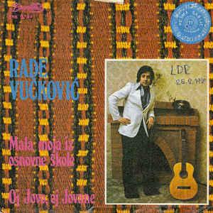 Rade Vuckovic - Diskografija  R-315632