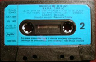 Nada Obric - Diskografija  R-316516