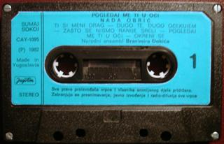 Nada Obric - Diskografija  R-316519