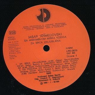 Jasar Ahmedovski - Diskografija R-316718