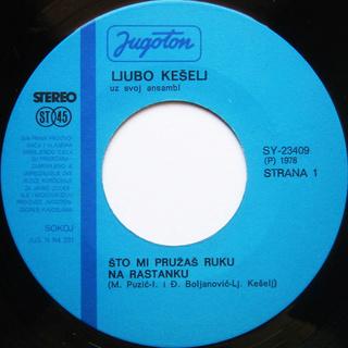 Ljubo Keselj - Diskografija R-319011