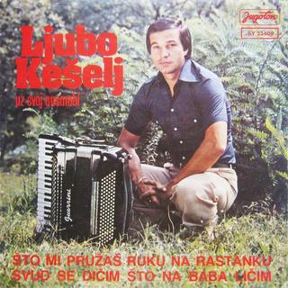 Ljubo Keselj - Diskografija R-319012