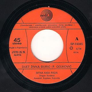 Predrag Gojkovic Cune - Diskografija  - Page 3 R-321418
