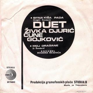 Predrag Gojkovic Cune - Diskografija  - Page 3 R-321419