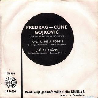 Predrag Gojkovic Cune - Diskografija  - Page 3 R-322111