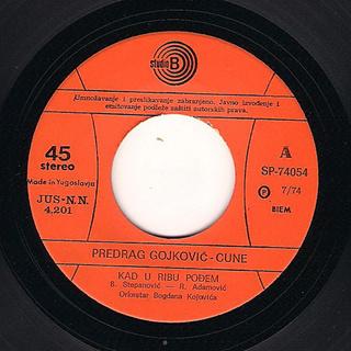 Predrag Gojkovic Cune - Diskografija  - Page 3 R-322112