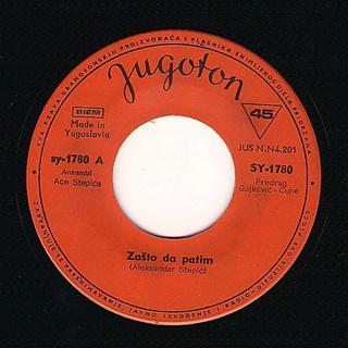 Predrag Gojkovic Cune - Diskografija  - Page 2 R-322210
