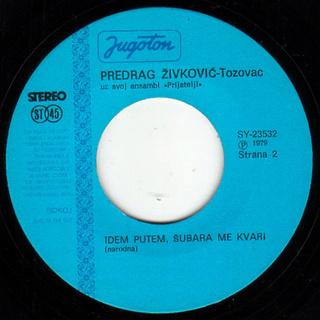 Predrag Zivkovic Tozovac - Diskografija R-322511