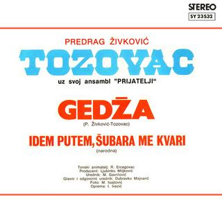 Predrag Zivkovic Tozovac - Diskografija R-322512