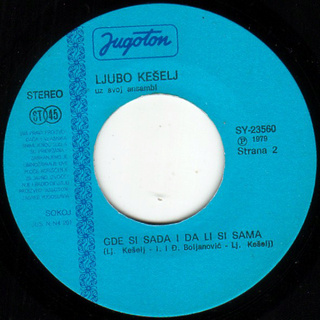 Ljubo Keselj - Diskografija R-323715