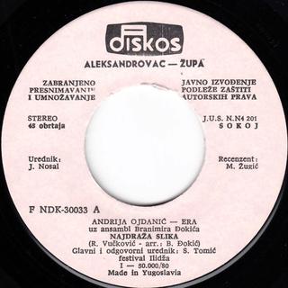 Andrija Era Ojdanic - Diskografija R-324310
