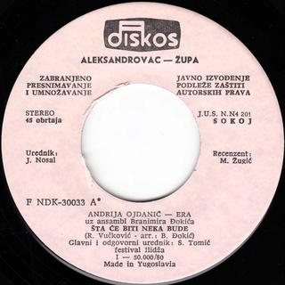 Andrija Era Ojdanic - Diskografija R-324312