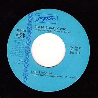 Toma Zdravkovic - Diskografija R-325112
