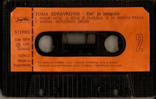 Toma Zdravkovic - Diskografija R-325610