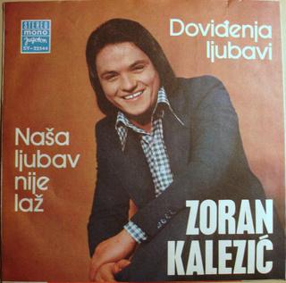Zoran Kalezic - Diskografija R-327710