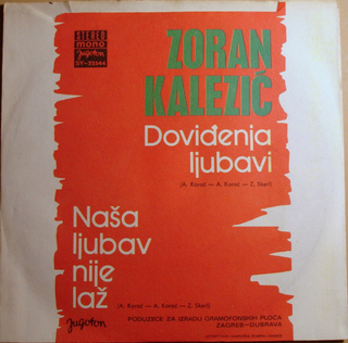 Zoran Kalezic - Diskografija R-327711