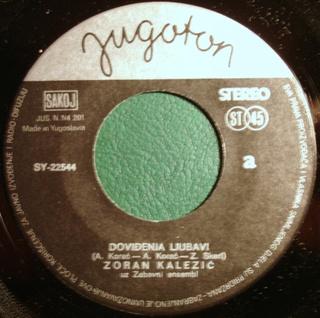 Zoran Kalezic - Diskografija R-327712