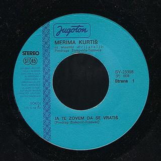 Merima Kurtis Njegomir - Diskografija  R-331017