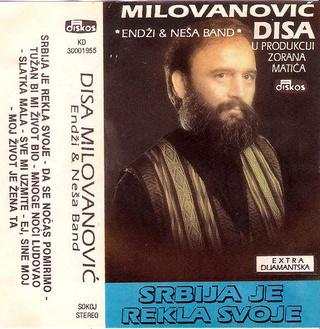 Radisa Disa Milovanovic - Diskografija  R-331710