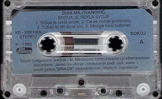 Radisa Disa Milovanovic - Diskografija  R-331712