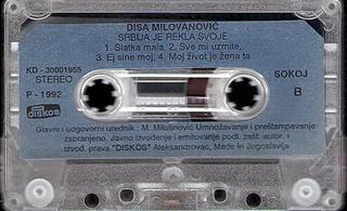 Radisa Disa Milovanovic - Diskografija  R-331713