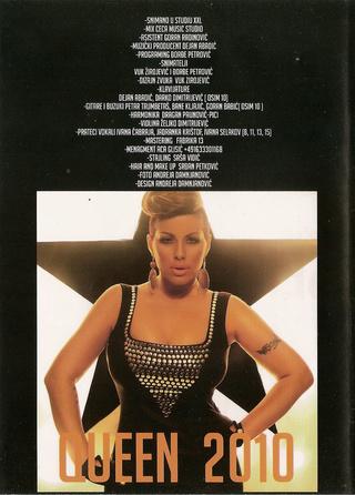 Seka Aleksic - Diskografija R-331931