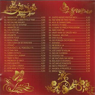 Mira Skoric - Diskografija  R-332111