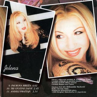 Jelena Brocic -Diskografija R-332311