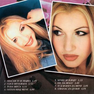 Jelena Brocic -Diskografija R-332314
