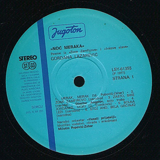 Gordana Lazarevic - Diskografija R-332916