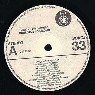 Dobrivoje Topalovic - Diskografija  - Page 2 R-333012
